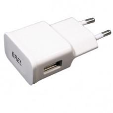 Oplader USB